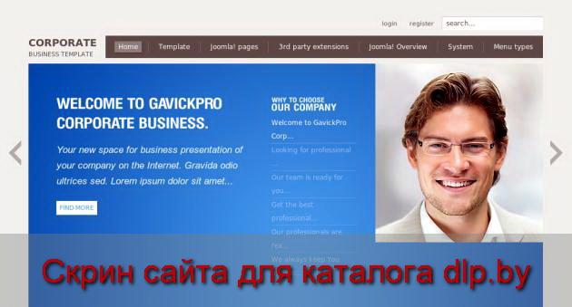 Ямаха р1 фото >> Ежедневный информационный портал - corporate.vitebsk.info