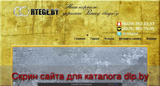 ХАММЕРЫ НА ПРОКАТ в Минске :: Cortege.by - cortege.by