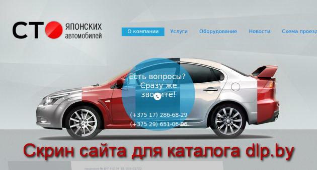 Ремонт форсунок . Ремонт форсунок японских авто | Минск, Беларусь - dieseljp.by