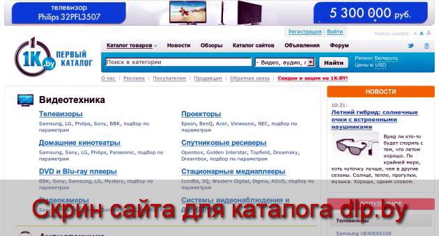 Усилитель Yamaha  RX-V371 описание, цены, фото, купить - Минск - digital.1k.by