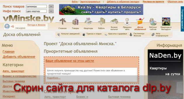 Объявление куплю, продам: Самосвал  HOWO 6х4 в наличии от официального... - doska.minsk-in.net