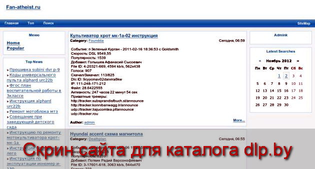 """Фото двигателя 4g37 в разборе  """" Скачать архивы или чертежи деталей... - fan-atheist.ru."""