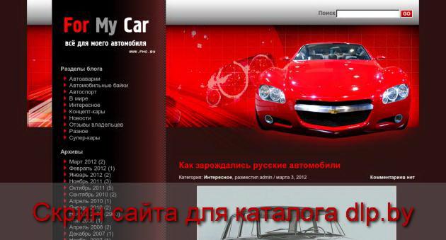 Американец разрисовал Bentley  Continental GT Pop Art | Автомобильные... - fmc.by