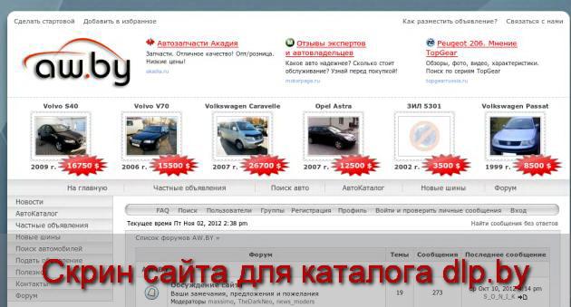 Просмотр темы - Audi  A 5 - forum.aw.by