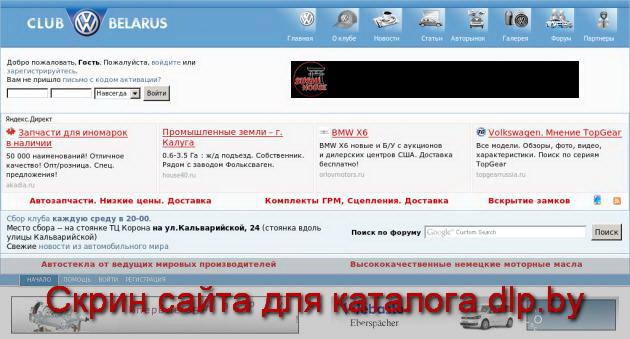 Двигатель  1 .8 RP с коробкой - Volkswagen - Фольксваген клуб в Беларуси - forum.clubvw.by