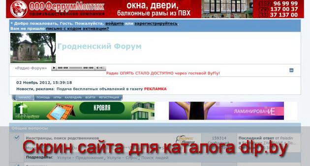 Иж  юпитер  5 и Ява - Форум Гродно - forum.grodno.net
