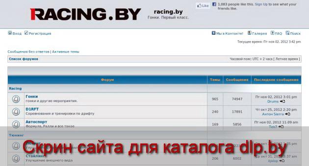 Yamaha  R 6 • racing.by - forum.racing.by