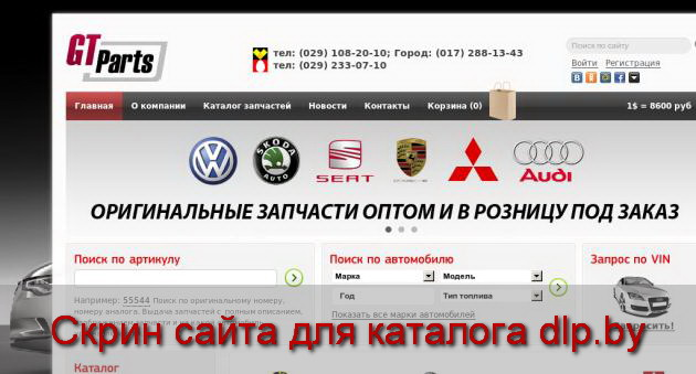 Запчасти MITSUBISHI COLT VI (Z_)  - gtparts.by