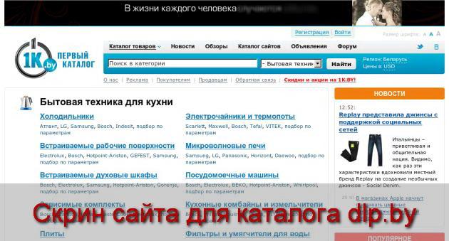 Швейные машины Jaguar  в Минске – узнайте цены на швейные машины Jaguar... - home.1k.by