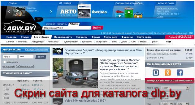 ШТРАФ КАК СТРАХОВОЙ СЛУЧАЙ - Газета