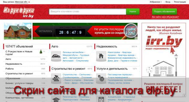 Запчасти для Mercedes в Минске | Купить автозапчасти и принадлежности... - irr.by