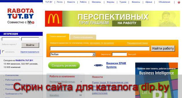 ...по ТО ВС иностранного производства, работа в Авиакомпания  Якутия, ОАО... - jobs.tut.by