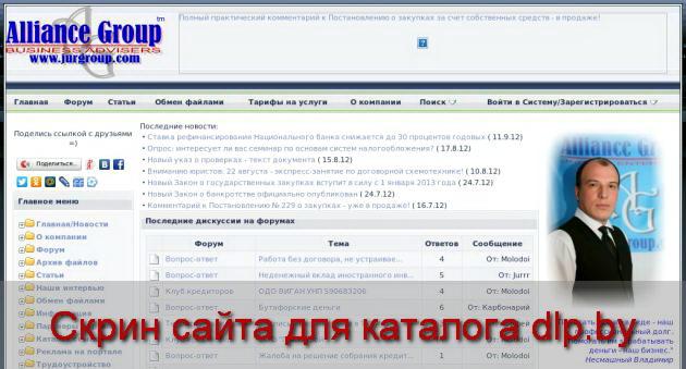 юридическая консультация сайты