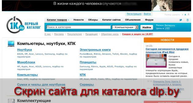 USB Flash Drive Autodrive FIAT  500 4GB по низкой цене в Минске – купите... - komp.1k.by