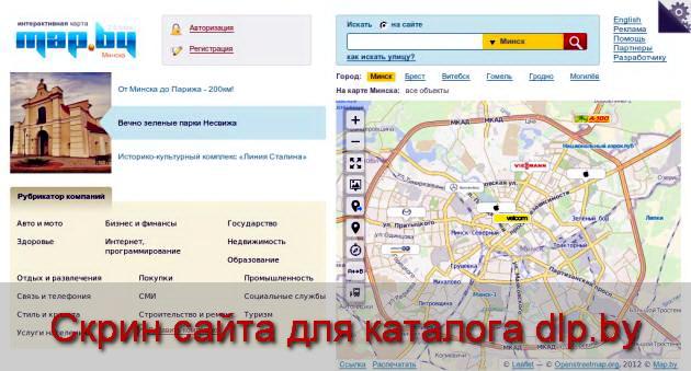 Авербуха оштрафовали за  езду  с копией полиса ОСАГО — Бомонд — Новости... - map.by