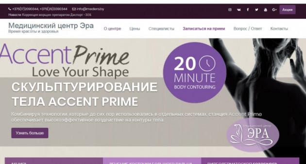 Пластическая хирургия, пластические операции, подтяжка лица г. Минск - mckorona.by