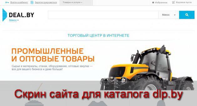 Двигатели, цена, заказать в Минске — Deal.by (ID#1401309) - minsk.deal.by