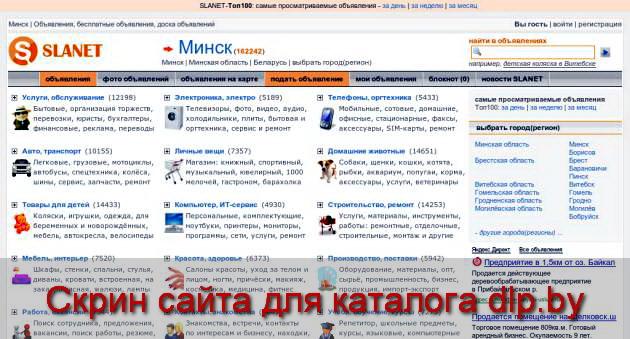 велосипед flyer 18  колеса   Минск   SLANET - minsk.slanet.by