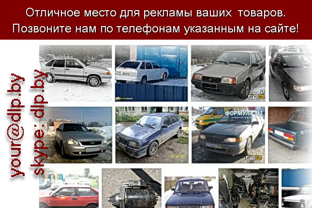 Запрос: «ваз бортовой», рубрика: Марки легковых автомобилей