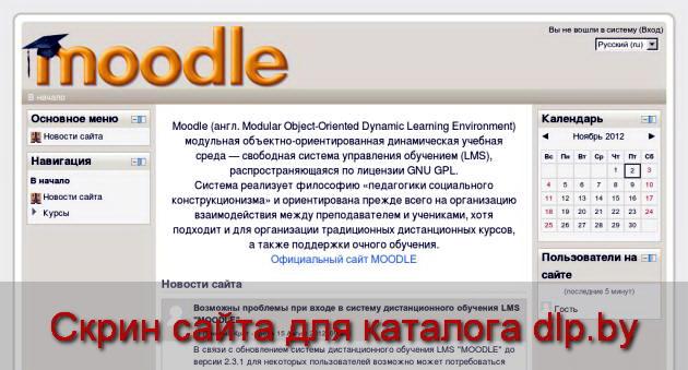 УМК спецпредметов: 4-х тактный  карбюраторный двигатель - moodle.edu.by
