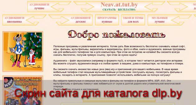 Экзаменационные  билеты ПДД  2012 (A, B) 3.4 - Правила  дорожного  движения.... - neav.at.tut.by