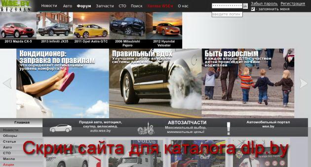 История купе  от BMW - news.wse.by
