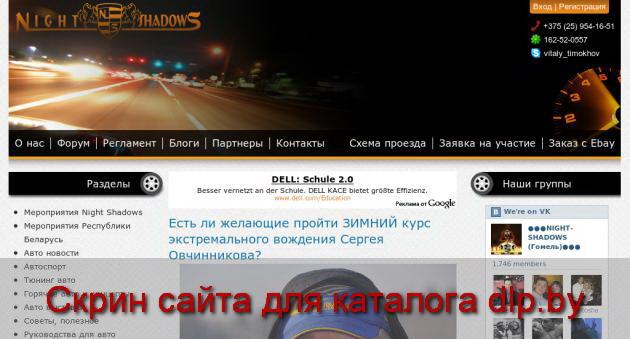 Руководство ремонт и эксплуатация  автомобиля Renault 19 с 1989 г » Гомель... - night-shadows.org