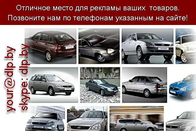 Запрос: «ваз подвеска», рубрика: Марки легковых автомобилей