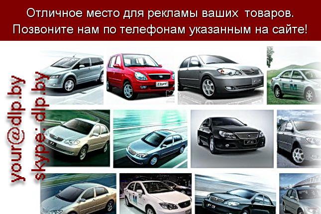 Запрос: «byd f3», рубрика: Марки легковых автомобилей