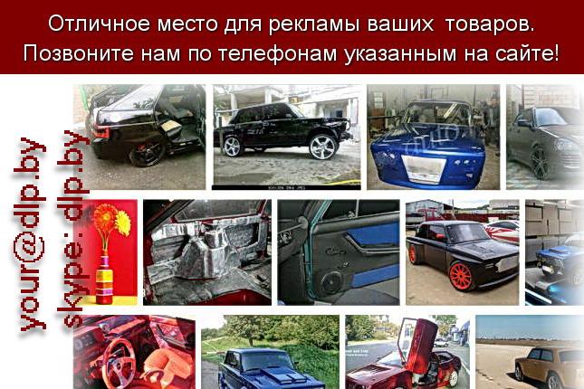 Запрос: «ваз ремень», рубрика: Марки легковых автомобилей
