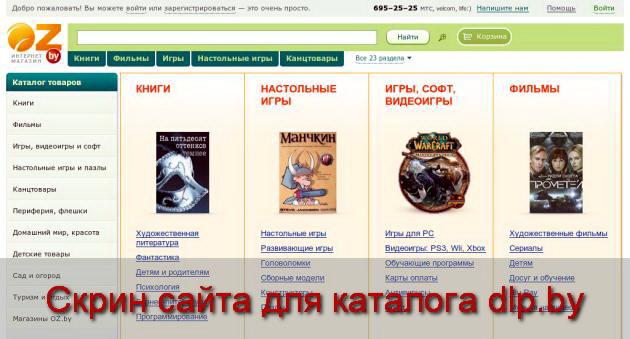 Hard Truck. 18  стальных  колес (Золотая серия на DVD) - купить игру Hard... - OZ.by