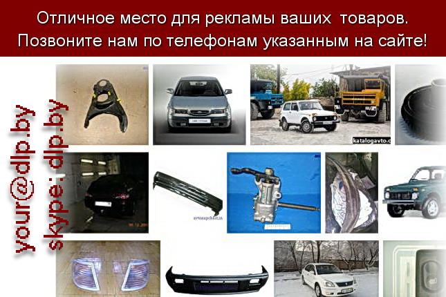 Запрос: «ваз характеристики», рубрика: Марки легковых автомобилей
