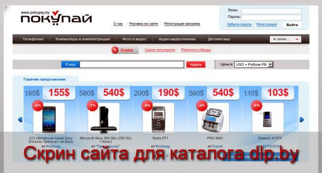 Создание и продвижение сайтов - Купить Насос В Минске. Насосы Цены ... b53d4181d25