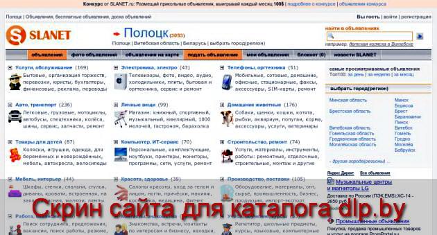 honda dio | поиск объявлений во всех категориях - polock.slanet.by