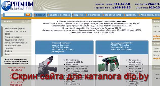 Создание и продвижение сайтов - Кавик Тдм-503У2 380 Сварочный ... b80eaaf41c3