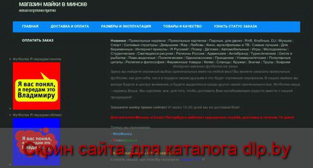 Футболка Aprilia. Майки в Минске - primegroup.by