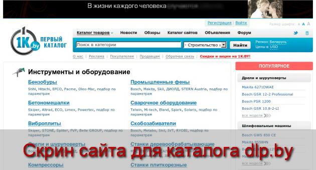 Компрессоры в Минске с доставкой – сравните цены на компрессоры... - remont. f866fc18fc6
