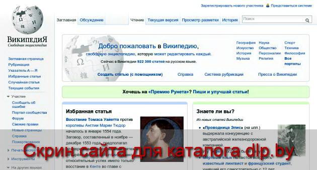 Двигатели BMW — Википедия - ru.wikipedia.org