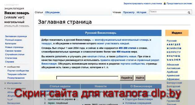 бука — Викисловарь  - ru.wiktionary.org