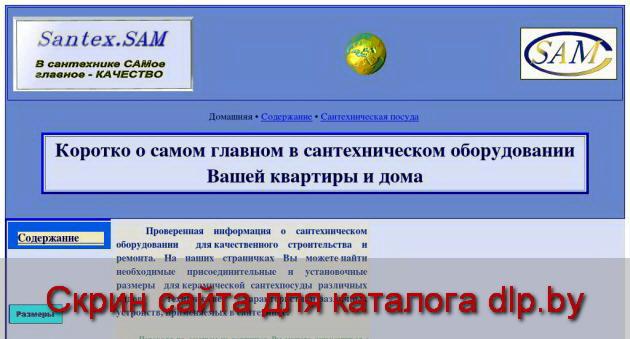 схема  проведения разборки смесителей производство KFA (Польша)... - sam69.at.tut.by