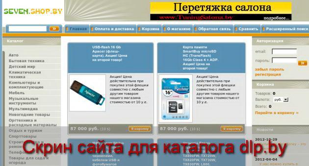 Багажная система Lux Fora 07 (Chery) -> Отдых и туризм... - seven.shop.by