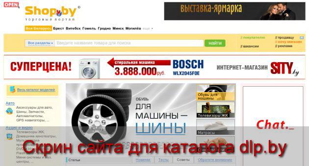Интернет-магазины Shop.by: Лодочный мотор Yamaha  M20, выбор по цене... - shop.by