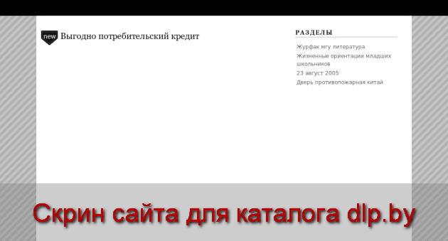 Автосалоны  г ростова дону - site-4060.aldoor.by