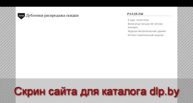 Ауди  схема проводов - site-7256.aldoor.by