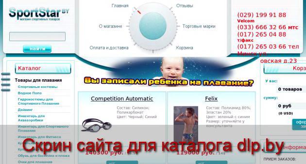 Lada / SportStar.by - sportstar.by