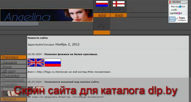 Анджелина Джоли  Фото - star-angelinajolie.narod.ru