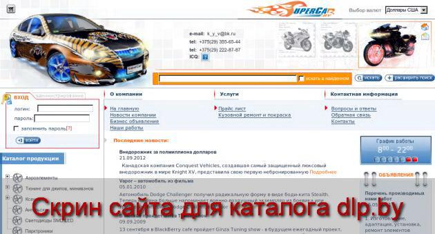 Бампер  передний AUDI 100 - SuperCar - supercar.by