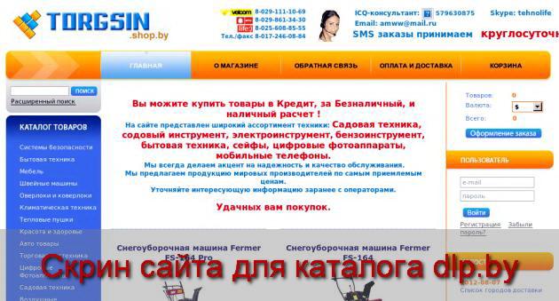 Двигатель к мотоблоку, Двигатель для культиватора, цена, купить, в Минске -  torgsin b2b5076e646
