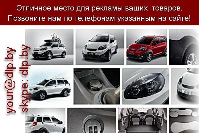 Запрос: «chery fora», рубрика: Марки легковых автомобилей