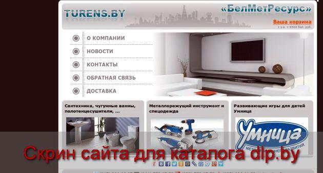 Съемники подшипников в Минске, Съемник подшипников , купить Съемник... -  turens. 6aebbd2a703